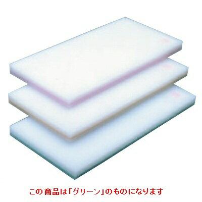 まな板 【ヤマケン 積層サンド式カラーマナ板2号B H33mm グリーン】 2号B 【業務用】【送料別】