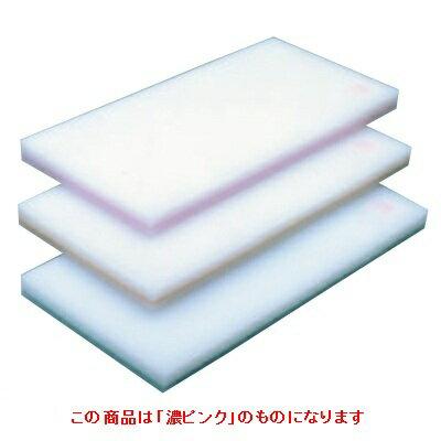まな板 【ヤマケン 積層サンド式カラーマナ板2号B H53mm 濃ピンク】 2号B 【業務用】【送料別】