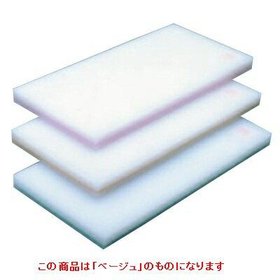 まな板 【ヤマケン 積層サンド式カラーマナ板4号A H23mm ベージュ】 4号A 【業務用】【送料別】