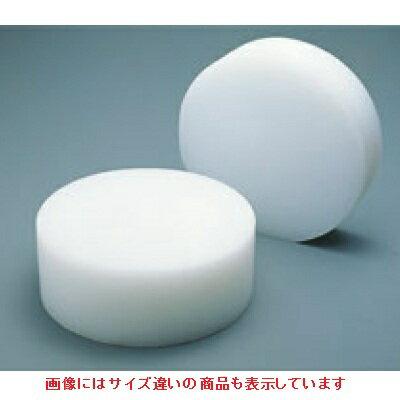 まな板 【K型 プラスチック 中華マナ板 小 φ350×H100】 直径:350、厚さ:100 【業務用】【送料別】