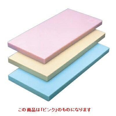 まな板 【ヤマケン 積層オールカラーマナ板 3号 660×330×30 ピンク】 3号 【業務用】【送料別】