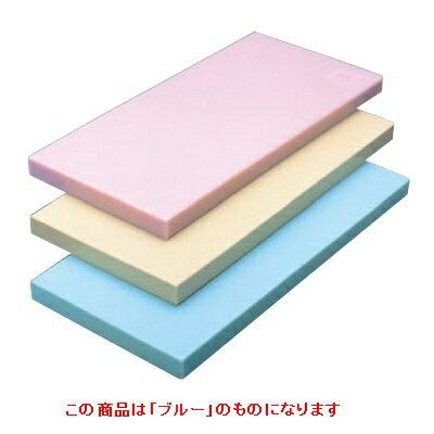 まな板 【ヤマケン 積層オールカラーマナ板 3号 660×330×30 ブルー】 3号 【業務用】【送料別】