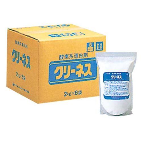 漂白剤 【ライオン 酸素系漂白剤 クリーネス(2kg×6入)】【業務用】【グループA】