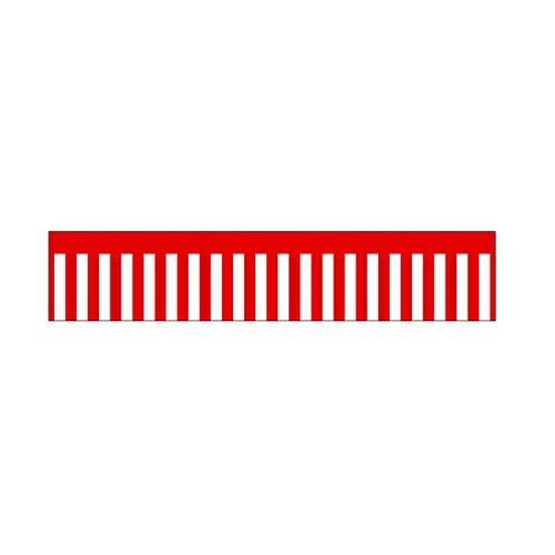 【ロール幕 「 紅白幕 」  】のぼり屋工房 3797【業務用】【グループC】