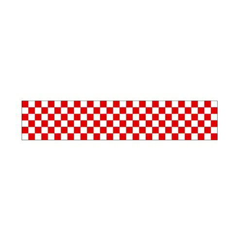 【ロール幕 「 市松 紅白 」  】のぼり屋工房 3798【業務用】【グループC】