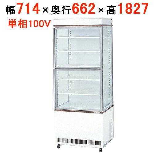 【業務用/新品】サンデン 冷蔵ショーケース タテ型タイプ  AGV-700Z W714×D662×H1827(mm)【送料無料】