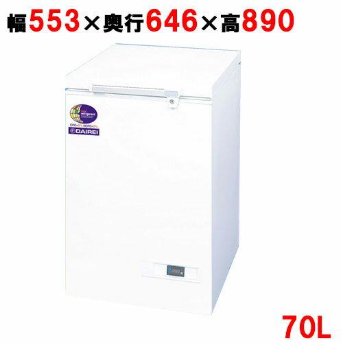【業務用】冷凍ストッカー 冷凍庫 70L -60度タイプ スーパーフリーザー W553×D646×H890 [DFM-70S]