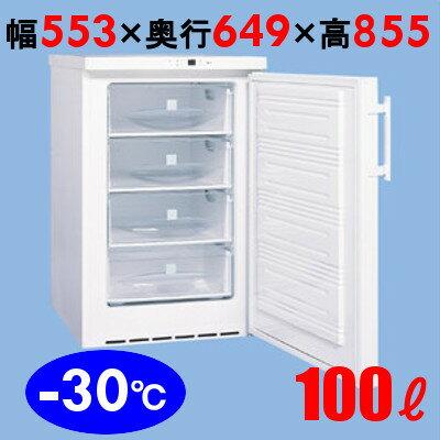 【業務用】冷凍ストッカー 冷凍庫 100L -30度タイプ フリーザー W553×D649×H855 [SD-137]