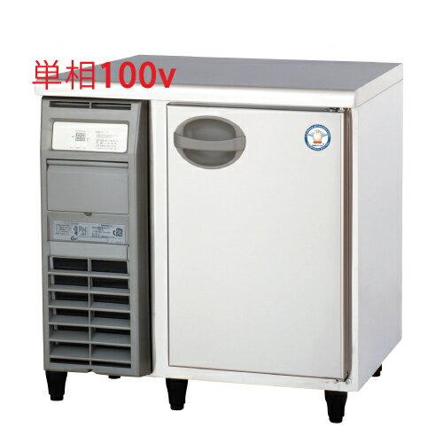 福島工業 横型冷蔵庫 YRC-080RM2 W755×D600×H800 【送料無料】【業務用/新品】