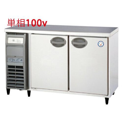 福島工業 横型冷凍庫 YRC-122FE2 W1200×D600×H800 【送料無料】【業務用/新品】