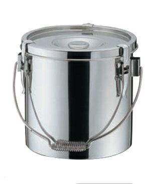 給食缶 電磁 19-0 27cm 【業務用】【送料無料】