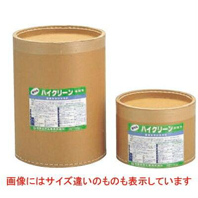 酸素系漂白剤 ハイクリーン 16kg 【業務用】【送料無料】