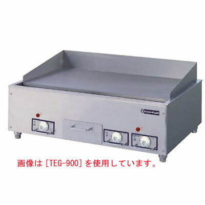 【業務用】電気グリドル アナログ式 【TEG-900C】【ニチワ電気】幅900×奥行600×高さ300