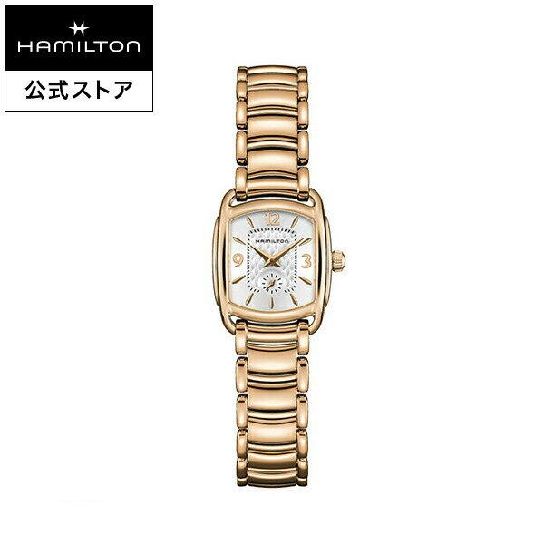 628d283111 【ハミルトン 公式】 Hamilton Bagley アメリカンクラシック バグリー レディース メタル | 腕時計 時計 女性 女性用腕時計  レディース腕時計 ブランド腕時計 うで ...