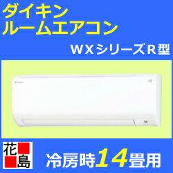 【期間限定ポイント2倍】★【ダイキン】ルームエアコン WXシリーズ R型 新冷媒R32を採用。操作がかんたん、「らくらく」エアコン S40RTWXP(V) 冷房時:14畳程度