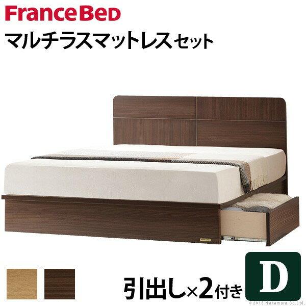 フランスベッド ダブル 収納 収納付きフラットヘッドボードベッド 〔オーブリー〕 引出しタイプ ダブル マルチラススーパースプリングマットレスセット 収納ベッド 引き出し付き 木製 日本製 マットレス付き