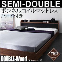 棚・コンセント付きバイカラーデザインフロアベッド【DOUBLE-Wood】ダブルウッド 【ボンネル:ハード付き】 セミダブル