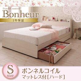 フレンチカントリーデザインのコンセント付き収納ベッド【Bonheur】ボヌール【ボンネルコイルマットレス:ハード付き】 シングル