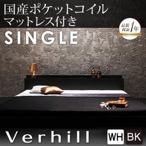 棚・コンセント付きフロアベッド【Verhill】ヴェーヒル 【国産ポケットコイルマットレス付き】 シングル