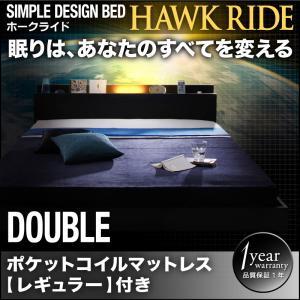 モダンライト・コンセント付きフロアベッド【Hawk ride】ホークライド【ポケットコイルマットレス:レギュラー付き】ダブル