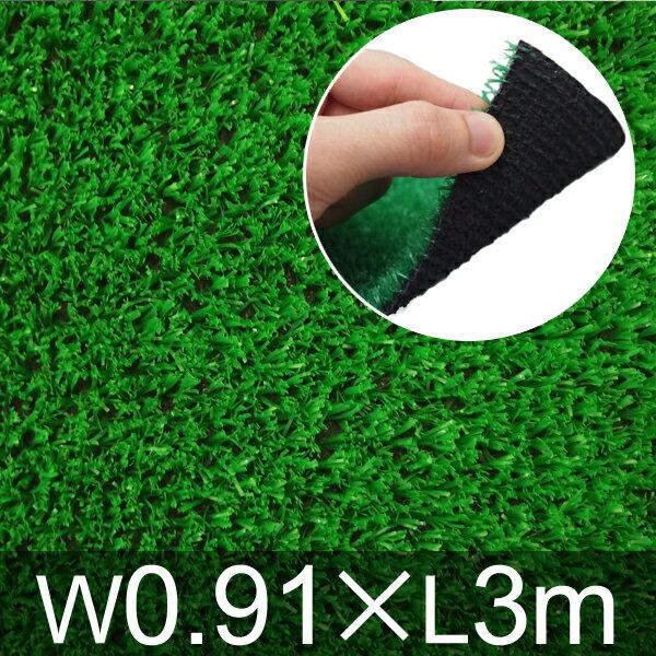 人工芝 アートターフ H-700 W0.91×L3m