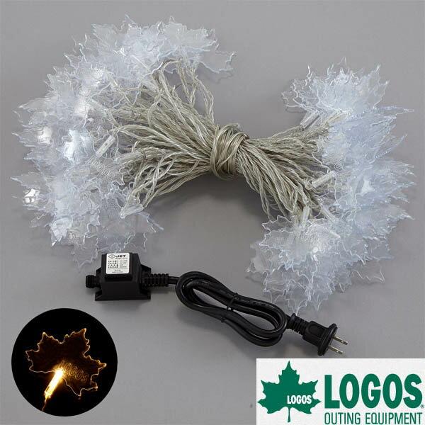 LOGOS ロゴス AC・LOGOSメイプルデコレーションライト96/ライト デコレーション キャンプ アウトドア ベランダ テント 飾り 防雨対応/RCP/05P03Sep16/【HLS_DU】