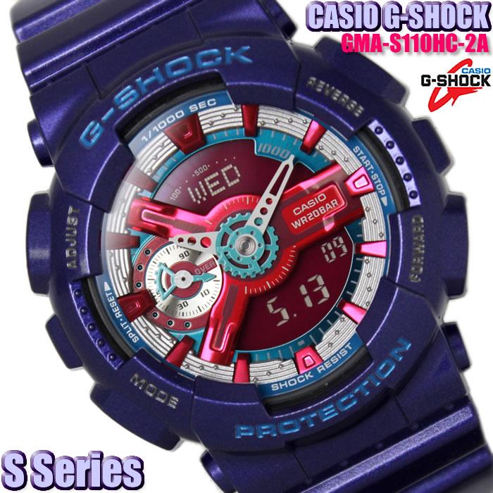 【送料無料】G-SHOCK CASIO カシオ Gショック 腕時計 メンズ Sシリーズ GMA-S110HC-2A ブランド 時計 パープル×ピンク 紫 アナデジ デジアナ プレゼント ギフト 人気 特価 WATCH うでどけい【腕時計】【CASIO/G-SHOCK】