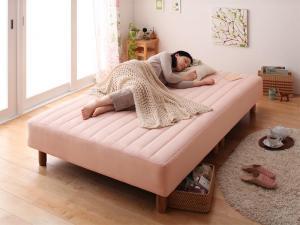 脚付きマットレスベッド 分割式 セミダブル ボンネルコイル 20色カバーリングベッド 22cm脚