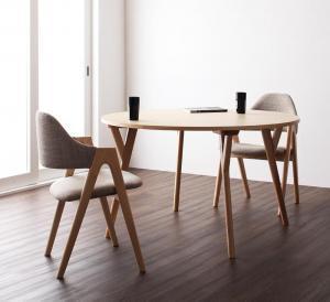 ダイニングテーブルセット 2人掛け おしゃれ 3点セット(テーブル直径120+チェア2脚) 北欧モダンデザイン ダイニングセット