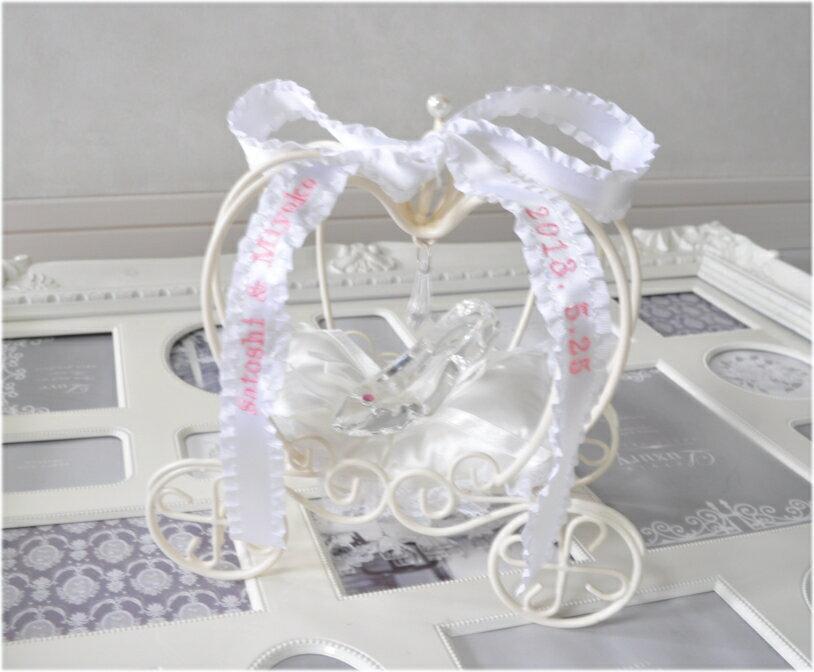 シンデレラのかぼちゃの馬車リングピローホワイト☆ガラスの靴☆ディズニーランド