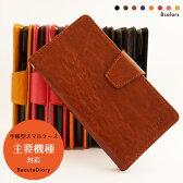 【楽天市場】韓国(カラーオレンジ)(スマートフォン・タブレット)の通販 - 웹