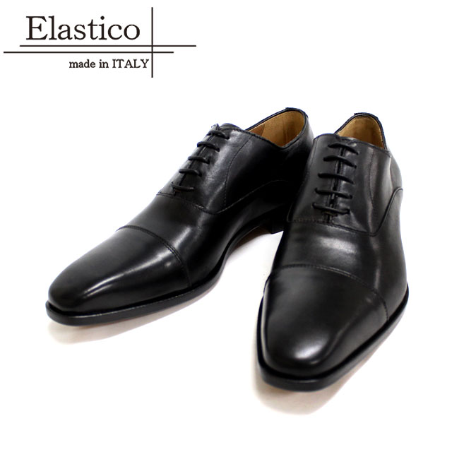 Elastico エラスティコ 642 NERO ブラック ストレートチップ 内羽根 本革 革靴 黒色 メンズ ビジネスシューズ ドレスシューズ 紳士靴 イタリア製【送料無料】
