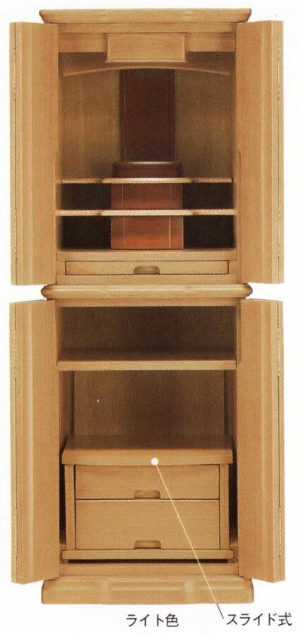 モダン仏壇 床置き型 リーズナブルで機能充実 キング ダーク色/ライト色