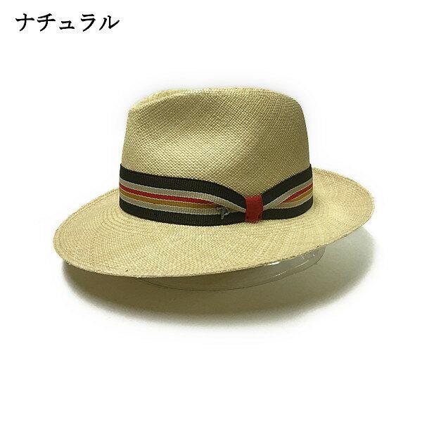 帽子/メンズ/レディース/イタリア製panizza(パニッツァ)広ツバフェドーラハット/中折れ帽/パナマ/ナチュラル【送料無料】紳士/SS