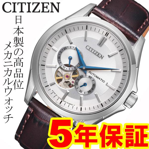 シチズン オートマチック 自動巻 機械式 腕時計 CITIZEN NP1010-01A