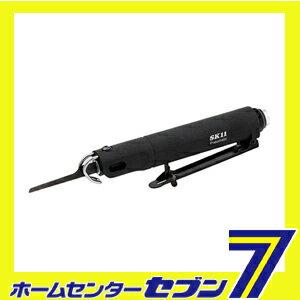 【送料無料】 エアーソー BP SK-BP401 藤原産業 [鉄板 切断 エアーツール 工具]