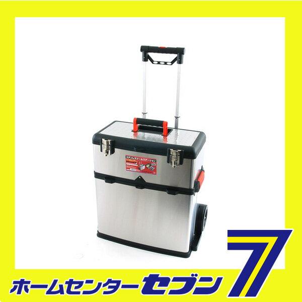 【送料無料】 ステンレスツールステーション F-TS002 藤原産業 [作業工具 工具箱]