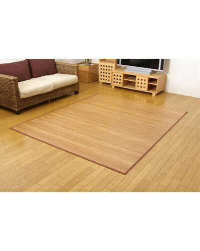 孟宗竹 皮下使用 竹カーペット ローマ ライトブラウン 180×220cm - イケヒココーポレーション