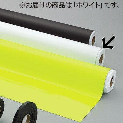 【直送品】【代引き不可】光 (HIKARI) ゴムマグネット 0.8×1020mm 10m巻 ホワイト GM08-8004Wご注文後2~3営業日後の出荷となります