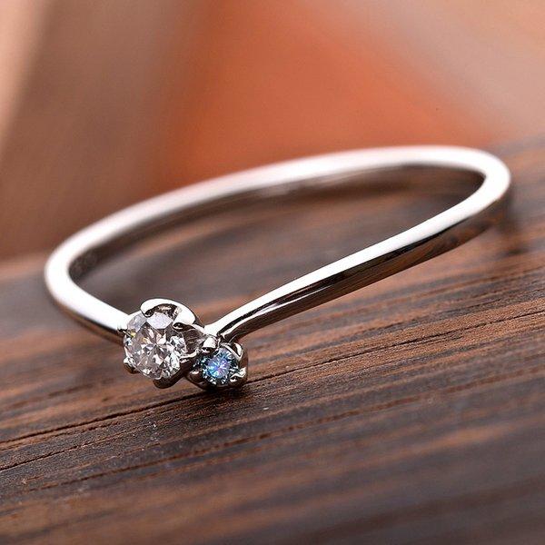 新着 【鑑別書付】プラチナPT950 天然ダイヤリング 指輪 ダイヤ0.05ct アイスブルーダイヤ0.01ct 10号 V字モチーフ
