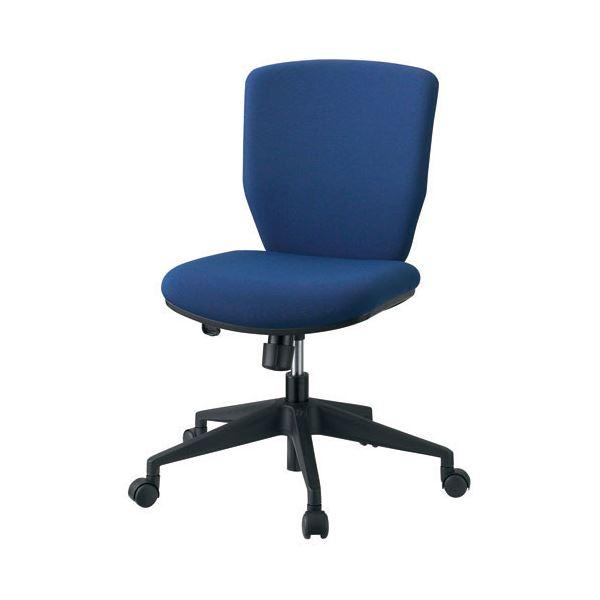 プラス 事務イス(オフィスチェア/OAチェア) KC-CL66SL 肘なし ブルー