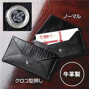 【日本製】家紋付 本革ふくさ クロコ型押し 52/丸に剣花菱