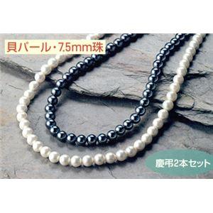 家紋入りネックレス(2本組) 24/丸に上り藤