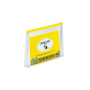 (業務用100セット) LIHITLAB クリアケース/クリアポーチ 【A5/ワイドマチ付き】 ヨコ型 F-72SM 黄