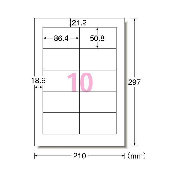 (まとめ) エーワン スーパーエコノミーシリーズ プリンター用ラベル A4 10面 86.4×50.8mm L10AM500 1箱(500シート) 【×5セット】