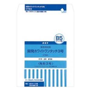 (業務用200セット) オキナ 開発ホワイトワンタッチ封筒 KTW3 3号 9枚