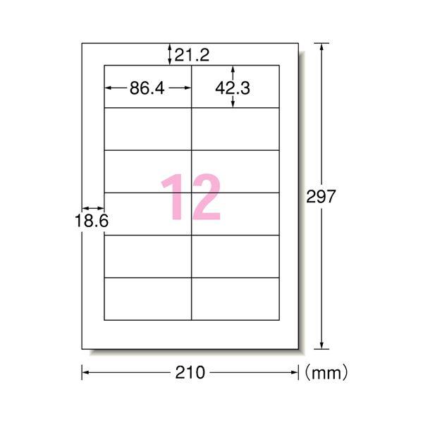 (まとめ) エーワン スーパーエコノミーシリーズ プリンター用ラベル A4 12面 86.4×42.3mm L12AM500 1箱(500シート) 【×5セット】
