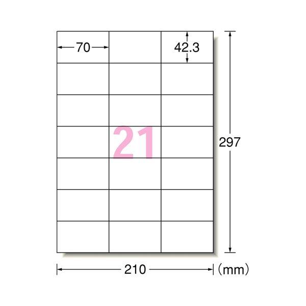 (まとめ) エーワン スーパーエコノミーシリーズ プリンター用ラベル A4 21面 70×42.3mm L21AM500 1箱(500シート) 【×5セット】