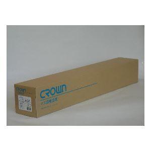 (業務用セット) マス目模造紙 カット50枚 箱入 CR-MS50-GB ウグイス 【×2セット】