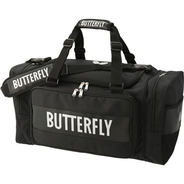 バタフライ(Butterfly) 卓球バッグ スタンフリー・ツアー 62840 シルバー